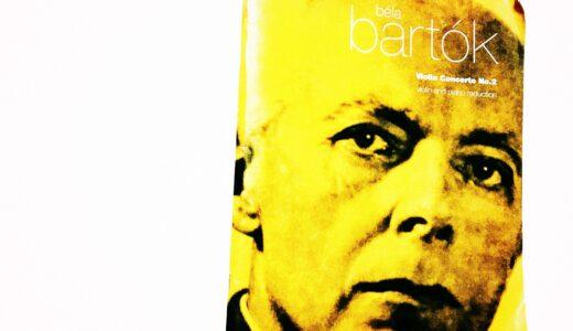 バルトーク初心者のアナタにオススメなヴァイオリン楽曲を集めてみました。