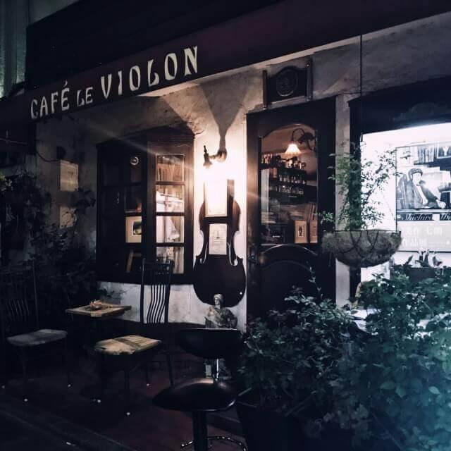 名曲喫茶ヴィオロン・外観